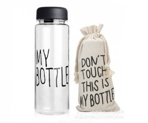 Bình nước quảng cáo My bottle