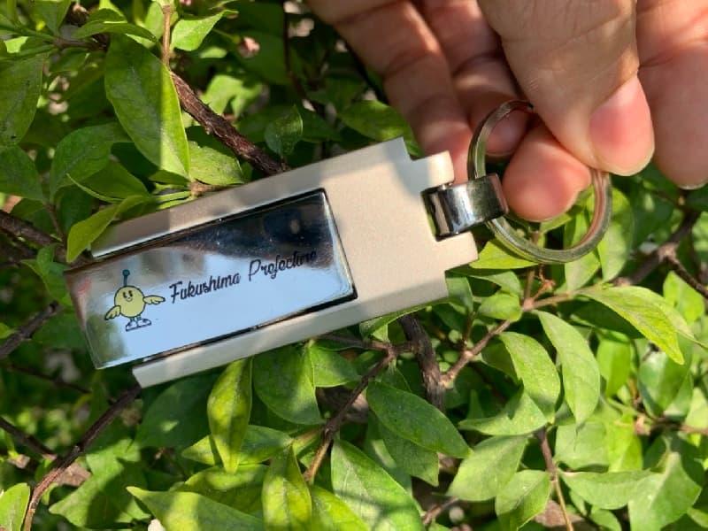 USB KH Fukushima